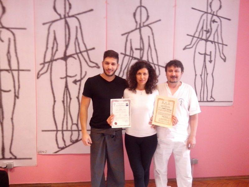 дипломиран юмейхоист в Португалия